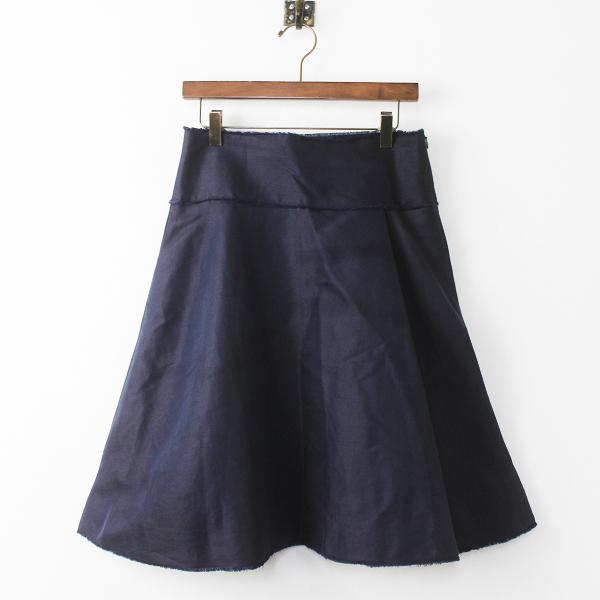 【ウィンターセール10%OFF!】Drawer ドゥロワー コットン リネン シルク タック スカート 36/ネイビー ボトムス フレア【2400011144737】