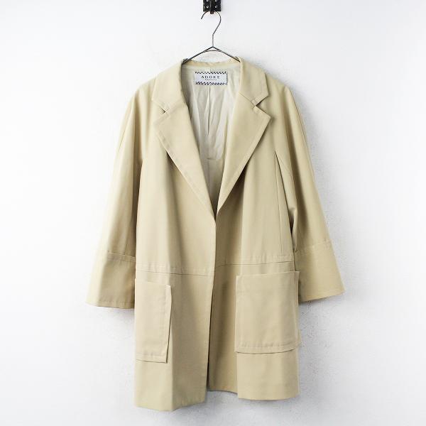 ADORE アドーア ナイロン セミロング コート 38/ベージュ アウター 上着 長袖【2400011155290】