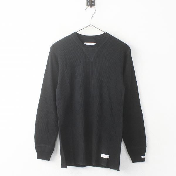 未使用品 DELUXE デラックス コットン カシミヤ サーマル Tシャツ S/ブラック トップス 長袖 メンズ MENS 【2400011164865】