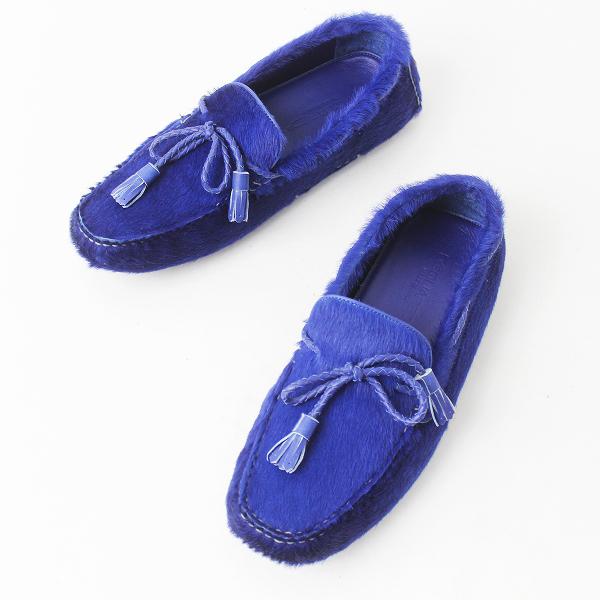 Dsquared2 ディースクエアード ハラコ ドライビング シューズ 41///ブルー メンズ 靴 くつ シューズ 青【2400011176295】