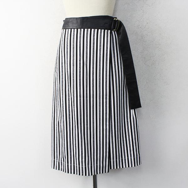 BLAMINK ブラミンク レザーベルト ストライプ ラップ スカート 36/ブラック ホワイト ボトムス【2400011178336】