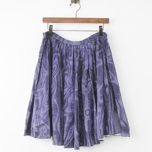 大きいサイズ PRADA プラダ 総プリント シルク フレア スカート 42///ブルー系 ボトムス【2400011189967】