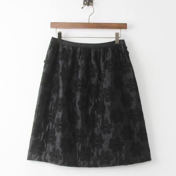 M'S GRACY エムズグレイシー フラワー ジャガード タック スカート 38/ブラック ボトムス ジップフライ【2400011204646】