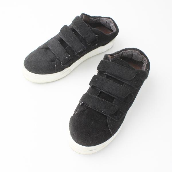 MOHI モヒ フェルト ベルクロ スニーカー 37/ブラック シューズ 靴 【2400011206497】