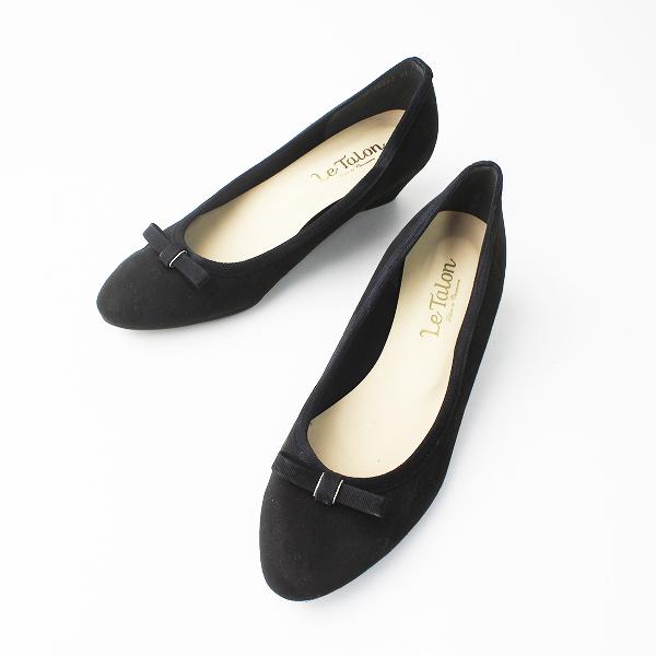 Le Talon ル タロン スエード リボン パンプス 23.5/ブラック シューズ 靴 ウェッジソール 【2400011206510】