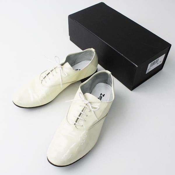repetto レペット zizi エナメル ダンス シューズ 38 1/2/ホワイト 靴 レースアップ【2400011211026】