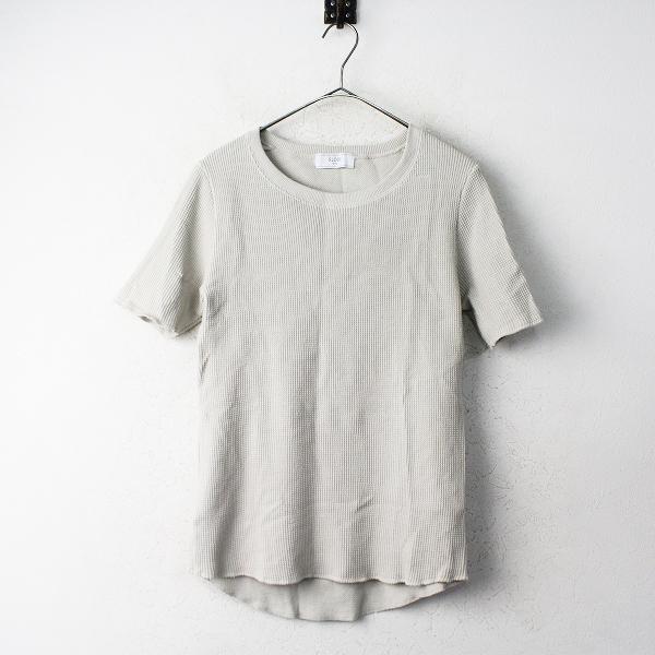 SLOBE IENA スローブイエナ サーマル カットソー/ライトベージュ トップス Tシャツ TEE 無地【2400011211095】