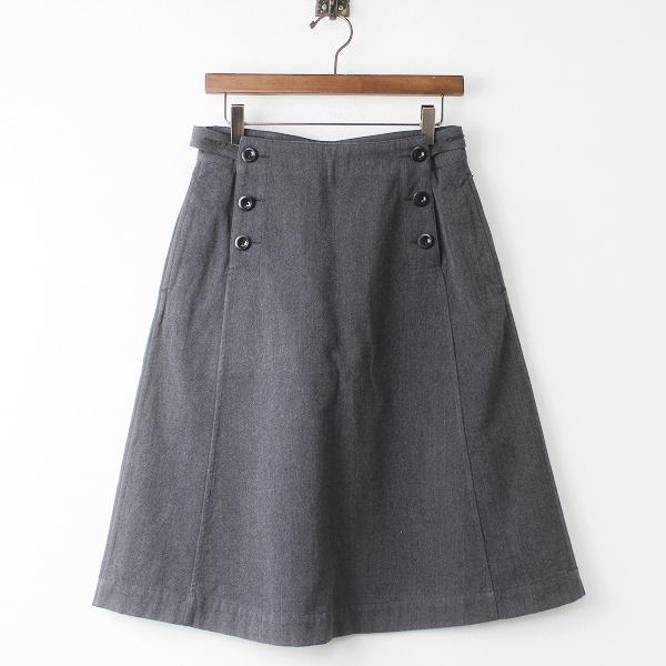 2016AW MHL. マーガレットハウエル ウール コットン フレア スカート 1/グレー ボトムス ボタン【2400011214195】