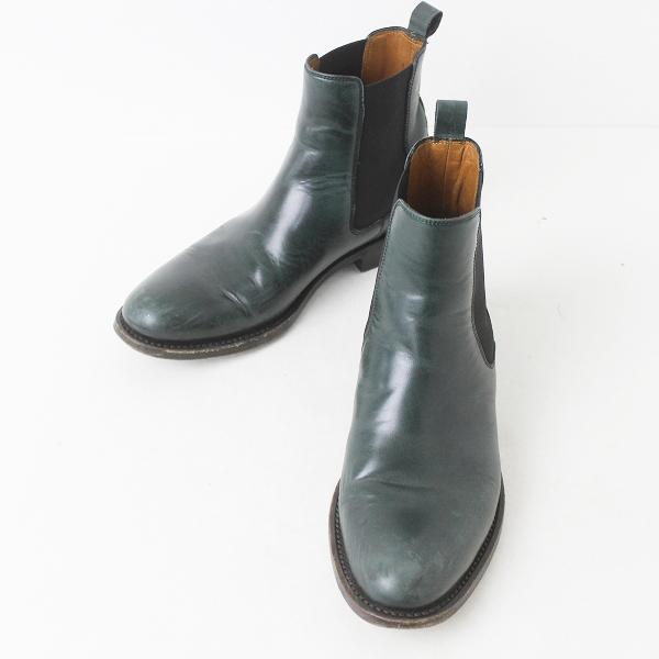 SARTORE サルトル レザー サイドゴア ショート ブーツ 35 1/2/グリーン 靴 くつ シューズ【2400011214607】