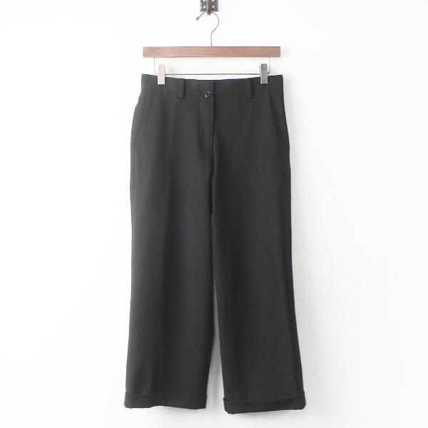 YAECA ヤエカ 2way pants straight 裾 ダブル ストレート パンツ S/ブラック ボトムス 【2400011215741】