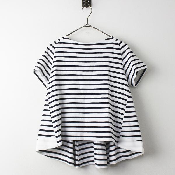 美品 2017SS 春夏 Sacai サカイ ボーダー バックフレア Tシャツ 2/ブラック ホワイト トップス カットソー【2400011218964】