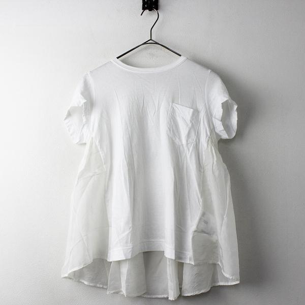 2016SS 春夏 sacai サカイ キュプラ バックフレア Tシャツ 2/ホワイト トップス プルオーバー【2400011218971】