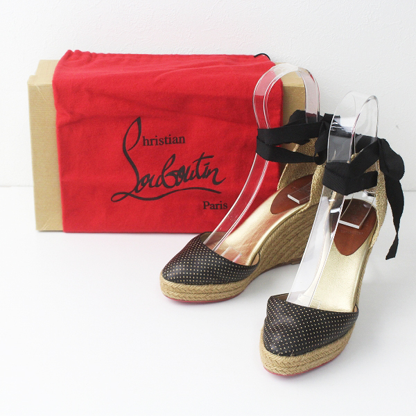 Christian Louboutin クリスチャン ルブタン ジュート ウェッジ サンダル 36/シューズ 靴 ヒール【2400011233745】
