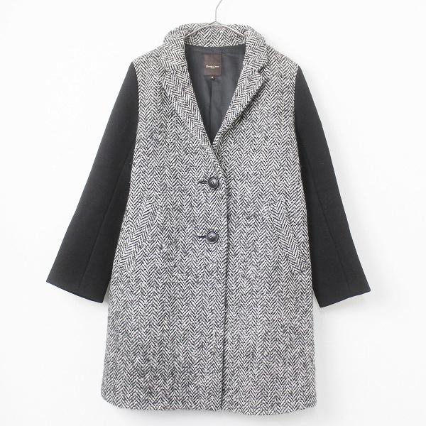 Demi-Luxe BEAMS デミルクス ビームス ヘリンボーン 切替え ロング コート 38/アウター 上着 長袖【2400011243720】