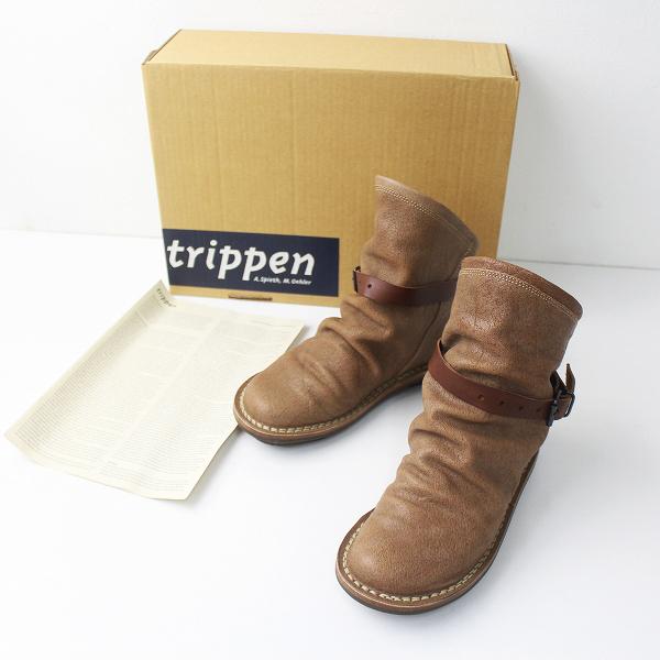 未使用 trippen トリッペン bomb ベルト付き ショート ブーツ 36/ブラウン シューズ フラット レザー 【2400011244208】