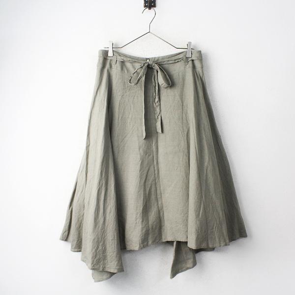 美品 大きいサイズ INED × TESSITURA MONTI イネド テッシトゥーラモンティ ヘムライン フレア スカート 15/カーキ【2400011250247】