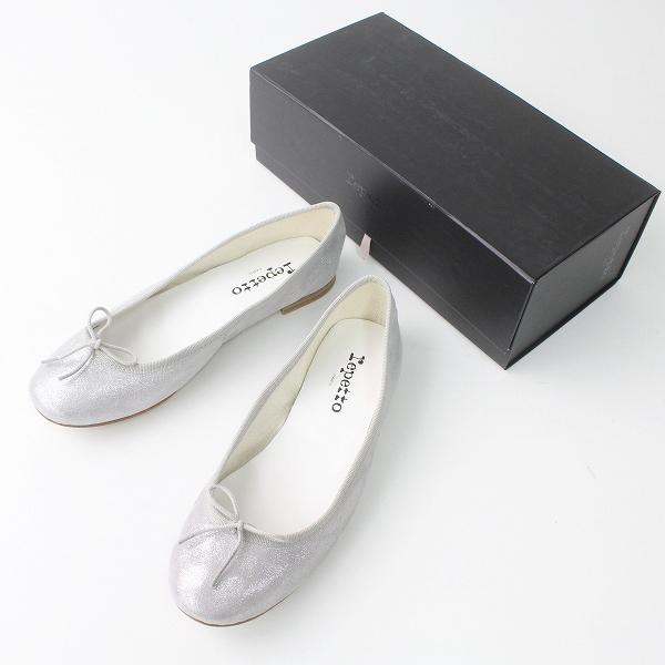 未使用品 repetto レペット CENDRILLON サンドリオン バレエシューズ 38/シルバー 靴 くつ フラット シューズ【2400011260482】