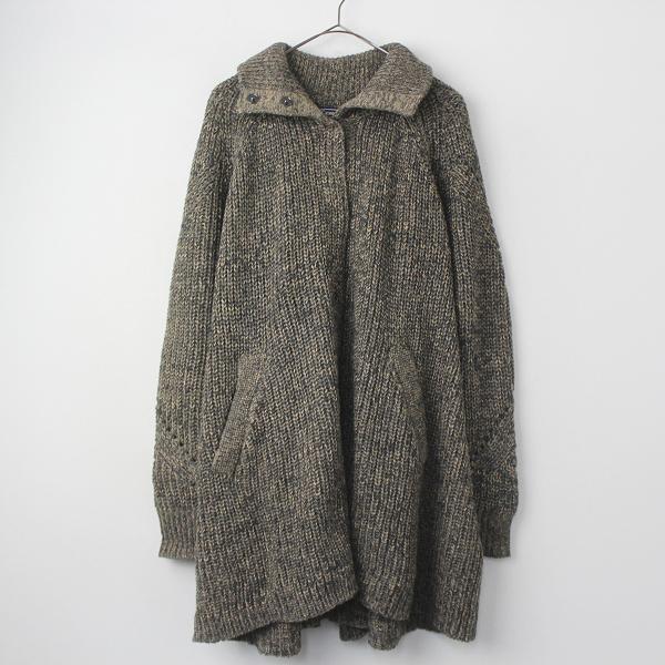 美品 定価2.1万 AS KNOW AS アズノゥアズ ハイネック ロング コート/ブラウンベージュ系 フレア アウター 上着 羽織り【2400011267177】