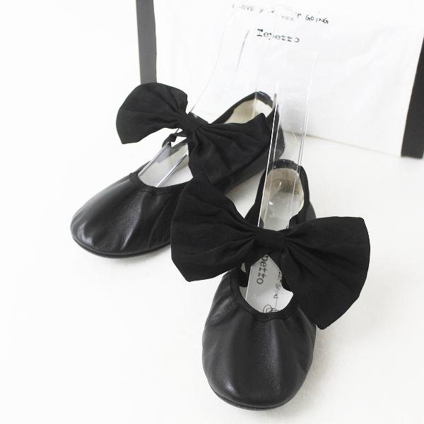 美品 2019 repetto × SIA レペット シーア Sophia ソフィア バレリーナ シューズ 37 1/2/ブラック 靴 フラット【2400011271464】