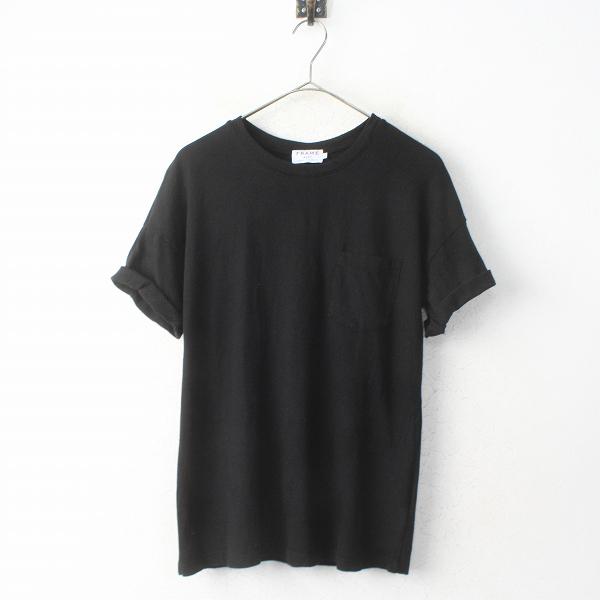 FRAME フレーム 胸ポケット ワイド Tシャツ S/ブラック トップス カットソー 半袖【2400011271570】
