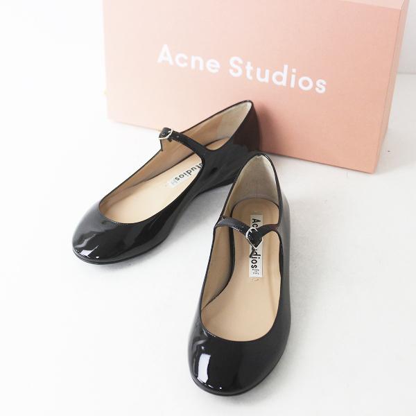 未使用品 Acne Studios アクネストゥディオズ Jane ストラップ エナメル シューズ 37/ブラック 靴 フラット【2400011278791】