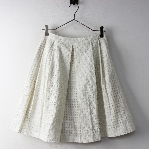 美品 TOCCA トッカ SOFTEE タック スカート 4/アイボリー ボトムス フレア 刺繍【2400011281203】
