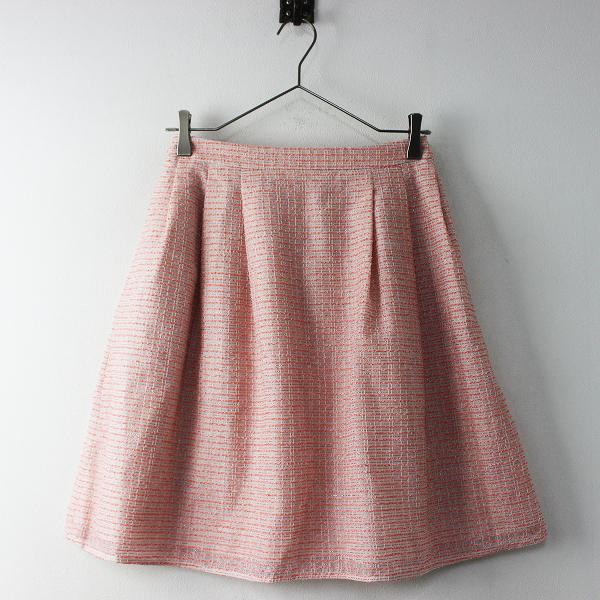 美品 TOCCA トッカ HOLLYWOOD タック スカート 2/ピンク ボトムス 膝丈 ラメ【2400011281210】