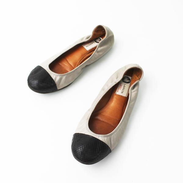 LANVIN ランバン キャップトゥ ギャザー パンプス 23/グレージュ シューズ 靴 フラット ぺたんこ 【2400011284570】