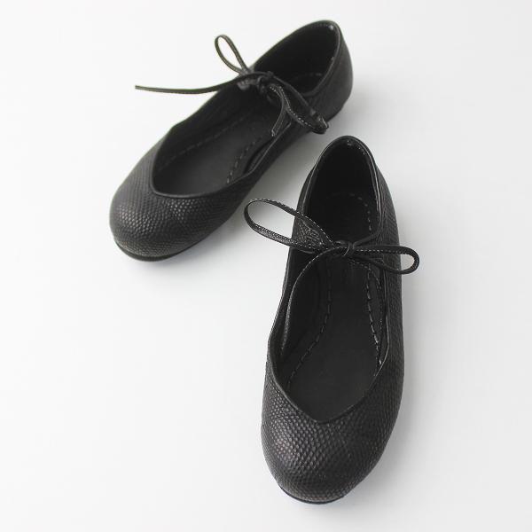 美品 CHRISTIAN PEAU クリスチャンポー リザード レザー フラット パンプス 35/ブラック シューズ 靴 【2400011285287】