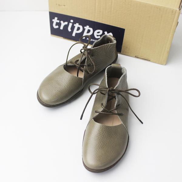 未使用品 定価4.8万 trippen トリッペン Bare mud レースアップ レザー シューズ 35/ベージュ 靴 フラット 【2400011288851】