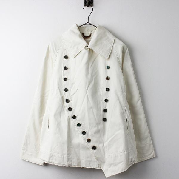 KAPITAL キャピタル エジプシャンツイル フリンジ シェパード コート XS/ベージュ アウター 上着 羽織り【2400011290694】