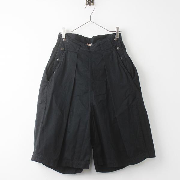 KAPITAL キャピタル バーバリー AKUTAGAWA パンツ XS/ブラックフレア ワイド キュロット ボトムス【2400011290717】