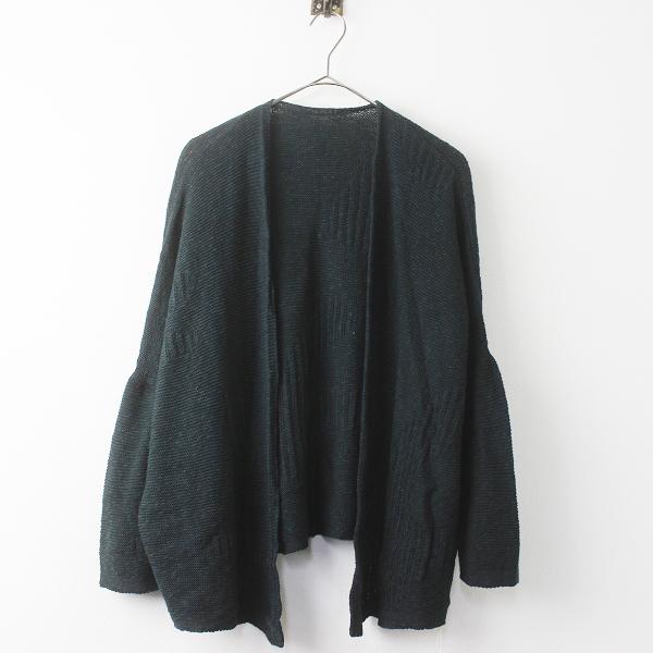 新品 定価2万円 玉木新雌 tamaki niime タマキニイメ CA knit カニット tenohira テノヒラ 前開き カーディガン / 深緑 【2400011296061】