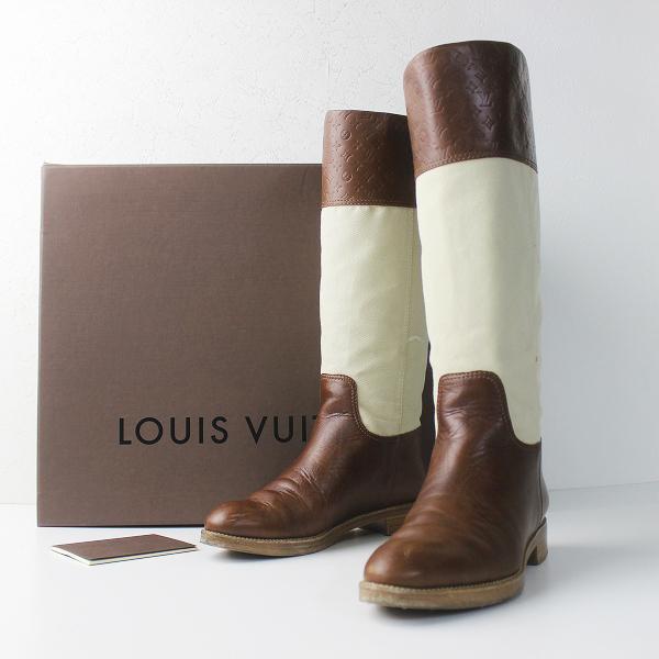 LOUIS VUITTON ルイヴィトン モノグラム 切替え ロングブーツ レザー × キャンバス 39///シューズ 靴【2400011296962】