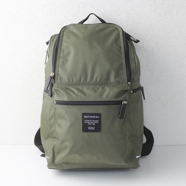 marimekko マリメッコ BUDDY ナイロン リュック/カーキ カバン BAG 鞄 バックパック【2400011296986】