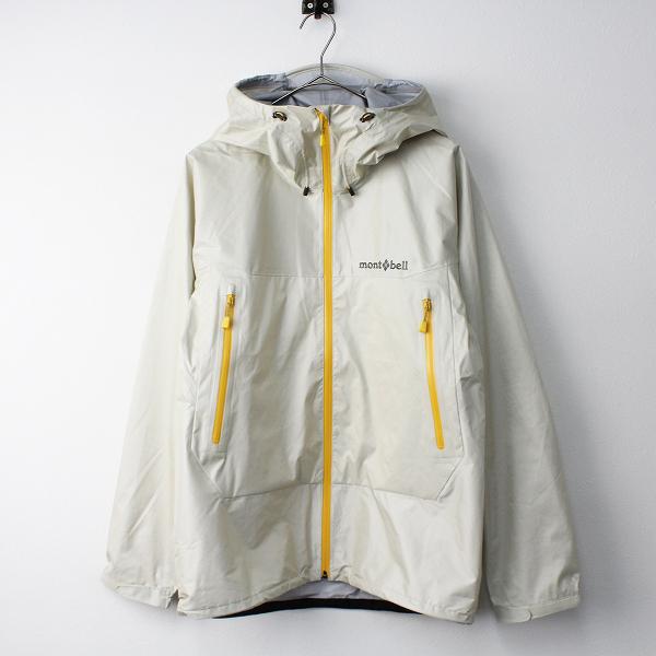 mont-bell モンベル レイントレッカー ジャケット S/メンズ ホワイトベージュ アウター 上着 長袖【2400011297037】