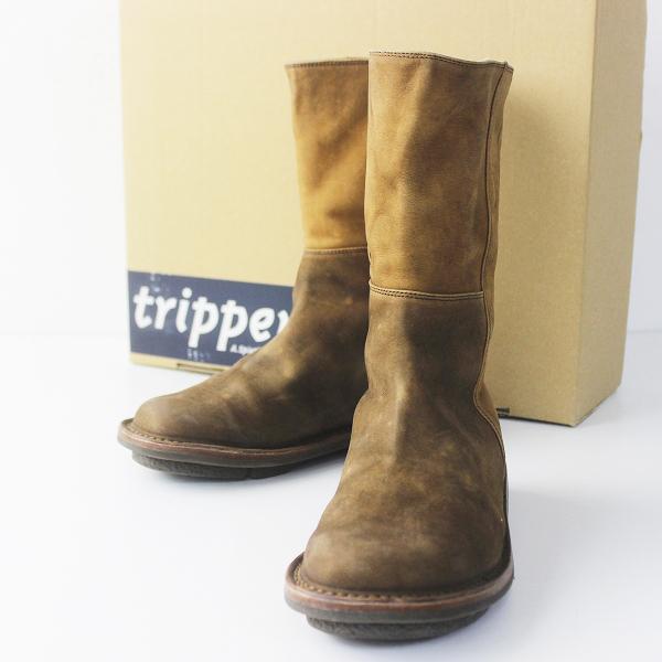 美品 定価4.9万 trippen トリッペン Mid Boot Cudio ミドルブーツ 37/ブラウン レザー シューズ 靴 【2400011299628】