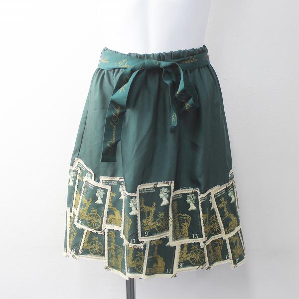 Jane Marple ジェーンマープル リボンベルト RoyalStamp ロイヤルスタンプ スカート M/グリーン ボトムス【2400011300669】