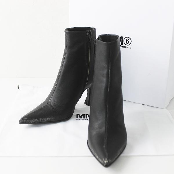 新品 MM6 Maison Margiela メゾンマルジェラ ポインテッドトゥ アンクル ブーツ 36/ブラック シューズ 靴 【2400011301031】