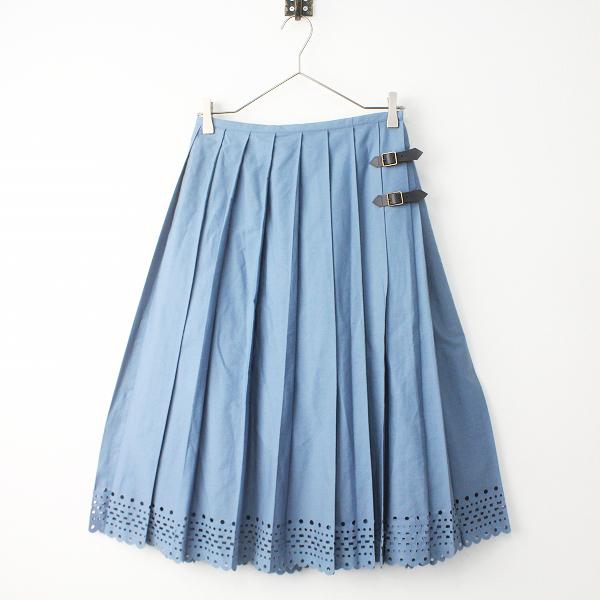 Ne-net ネネット 裾カットワーク プリーツ ラップ スカート 1/ブルー 巻きスカート ベルト レース ロング【2400011302397】