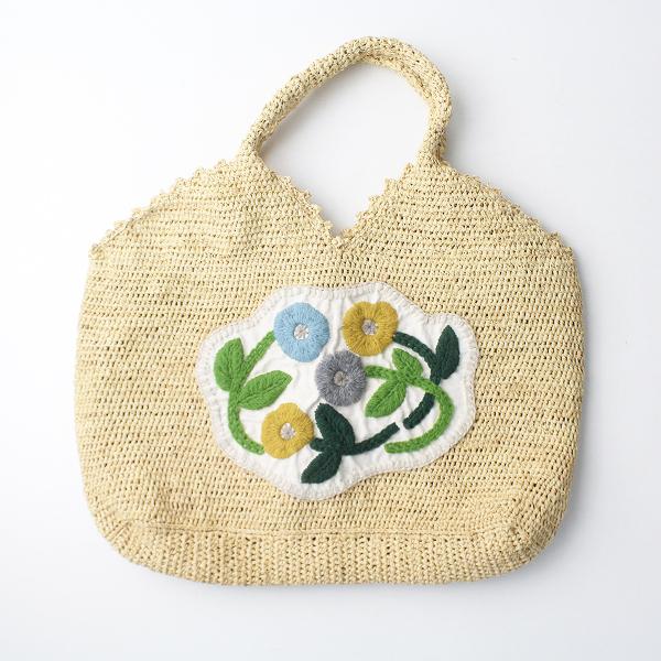 定価3万 Sally Scott サリースコット フラワー刺繍 ラフィア トート バッグ/ナチュラル 手提げ カバン アップリケ bag【2400011302410】
