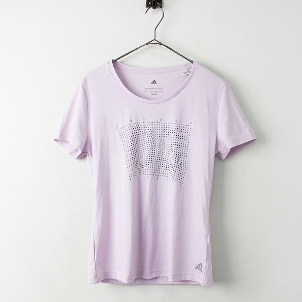 美品 adidas アディダス クライマライト ドット プリント ランニング Tシャツ OT/ラベンダー トップス 吸汗速乾 【2400011304377】