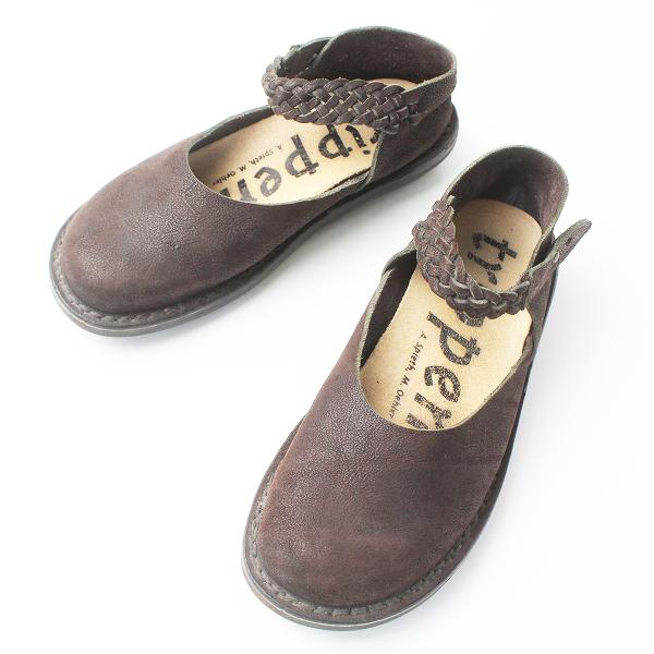 trippen トリッペン IDYLLE ワンストラップ レザー シューズ 37/ダークブラウン 靴 フラット【2400011311726】