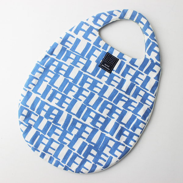 mina perhonen ミナペルホネン LIFE エッグバッグ/ブルー ホワイト カバン 鞄 かばん【2400011314680】