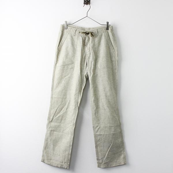 Patagonia パタゴニア Mens Plumb Line Pants プラムライン パンツ S/ベージュ ジップフライ+紐 メンズ【2400011315304】