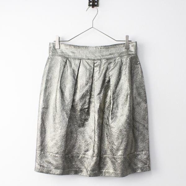 大きいサイズ DKNY ダナキャランニューヨーク メタリック ラメ タック入り スカート 10/ゴールド ボトムス 【2400011317377】