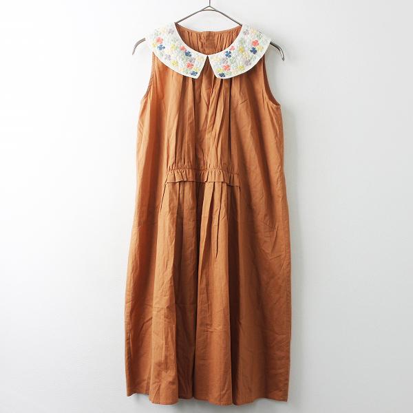 nesessaire ネセセア 刺繍襟 ギャザー ワンピース F/オレンジ フレア 花柄 フラワー 【2400011318053】