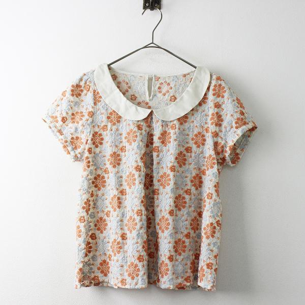 nesessaire ネセセア フラワー 刺繍 丸襟 ブラウス F/オレンジ トップス 半袖 花柄 【2400011318145】