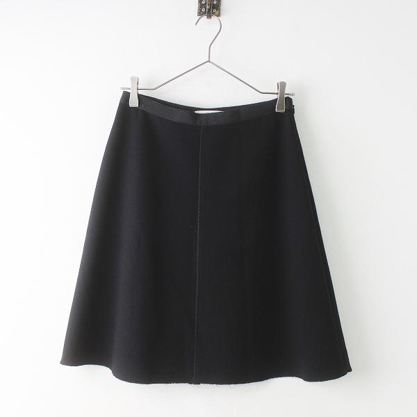 PRADA プラダ ウール スカート 36/ブラック ボトムス 膝丈 無地【2400011320094】