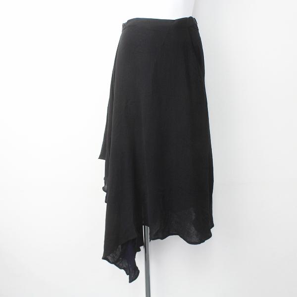 Y's Yohji Yamamoto ワイズ ヨウジヤマモト レーヨン フリル フレア スカート 1/ブラック ロング アシンメトリー【2400011320438】